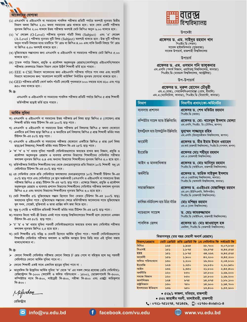 Admission Leaflet Page 2
